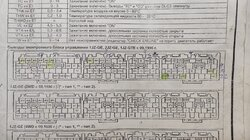 d8964334-f3da-40b4-aa74-9db1dbc58d89.jpg
